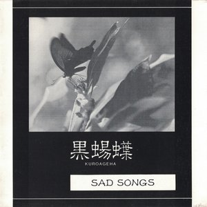 Image for 'SAD SONGS'