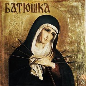 Изображение для 'Batyushka'