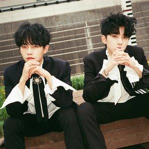 Image for 'Longguo & Shihyun'