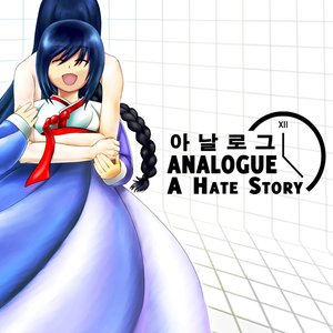 Image for 'Analogue: A Hate Story Original Soundtrack'