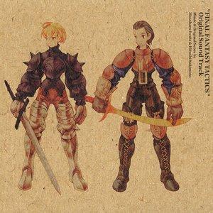 'Final Fantasy Tactics'の画像