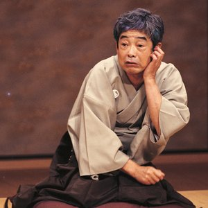'立川談志'の画像