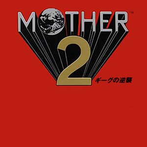 Image for 'MOTHER 2 (SFC) / EarthBound (SNES)'