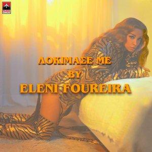 Image for 'Dokimase Me'