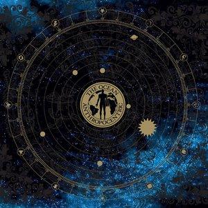 Изображение для 'Anthropocentric'