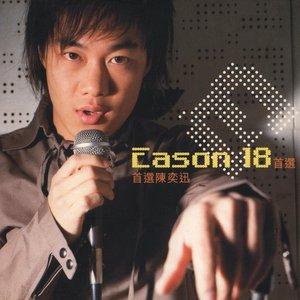 """""""Eason 18首選""""的封面"""