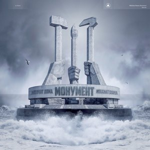 Image for 'Monument'