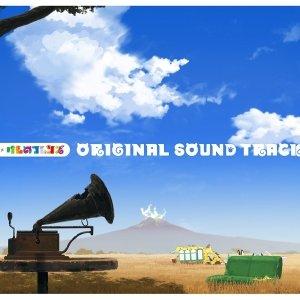 'けものフレンズ オリジナルサウンドトラック'の画像