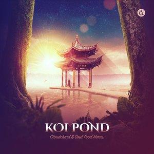 Image for 'Koi Pond'