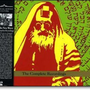 Image for 'The Complete Recordings'