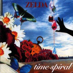 Image for 'Golden☆Best / ZELDA-time Spiral'