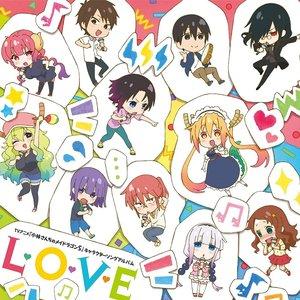 Изображение для 'TVアニメ「小林さんちのメイドラゴンS」キャラクターソングミニアルバム L・O・V・E'