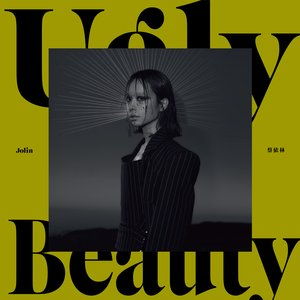 Image for 'Ugly Beauty'