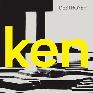 Image for 'ken (Deluxe Version)'