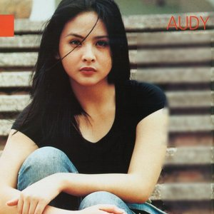 Image for 'Audy'