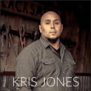 Image for 'Kris Jones - EP'