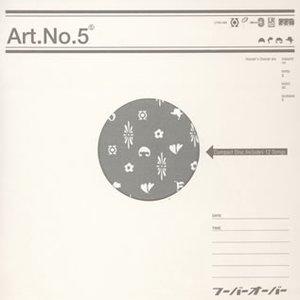 'Art.No.5'の画像