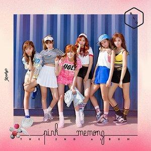 Zdjęcia dla 'Pink MEMORY'