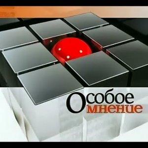 Изображение для 'echo.msk.ru'
