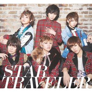 Image for 'STAR TRAVELER'