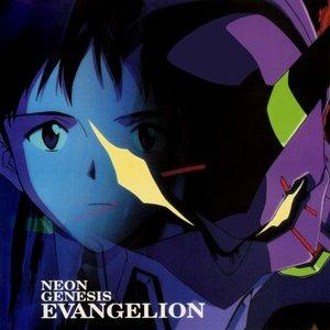 'Neon Genesis Evangelion'の画像