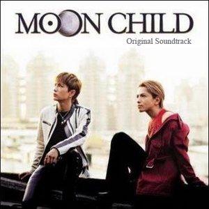 Zdjęcia dla 'Moon Child OST'