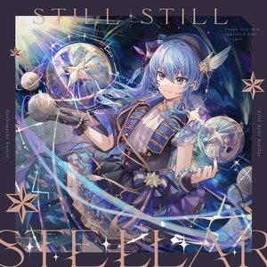 Image for 'Still Still Stellar'