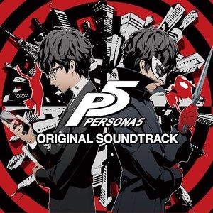 Image for '『ペルソナ5』 オリジナル・サウンドトラック'