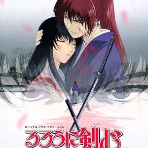 Image for 'Rurouni Kenshin: Tsuioku Hen Original Soundtrack'