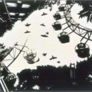 Image for 'Toroimerai'