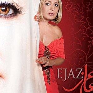 Image for 'Ejaz'