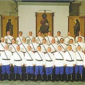 Image for 'Ural Cossacks Choir'