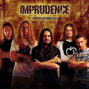 Изображение для 'Imprudence'