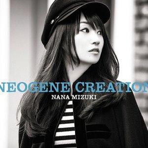 Image for 'NEOGENE CREATION'