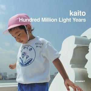 'Hundred Million Light Years'の画像