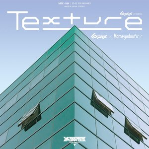 Image for 'Texture'