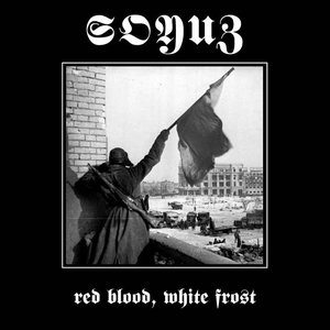 Image for 'Red Blood, White Frost'