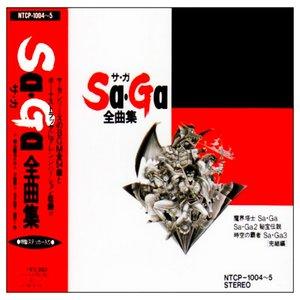 Image for 'All Sounds of Saga'