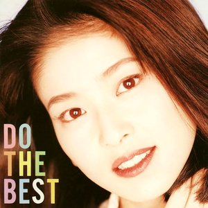 Image for 'Do The Best'