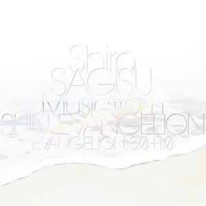 """'Shiro SAGISU Music from """"SHIN EVANGELION"""" EVANGELION: 3.0+1.0'の画像"""