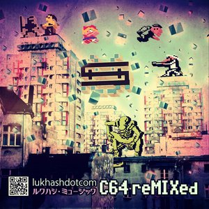 Image for 'C64 reMIXed'