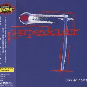 Zdjęcia dla 'Purpendicular (BMG / Victor, BVCP-913, Japan)'