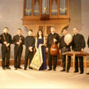 Image for 'The Gurdjieff Folk Instruments Ensemble, Levon Eskenian'