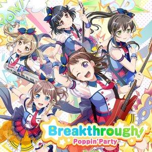 'Breakthrough!'の画像