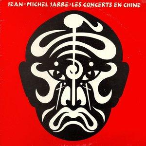 Image for 'Les Concerts En Chine'