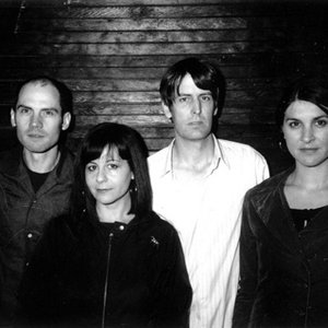 Image for 'Stephen Malkmus & The Jicks'
