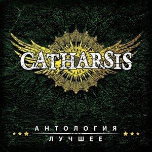 Image for 'Антология. Лучшее'