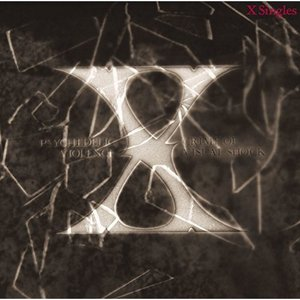 Image for 'X Singles (2014 Remaster)'
