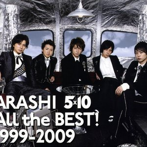 'All the BEST! 1999-2009 [Disc 1]'の画像