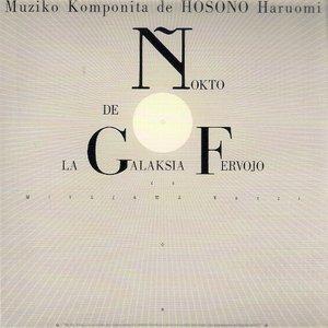 'NOKTO DE LA GALAKSIA FERVOJO'の画像